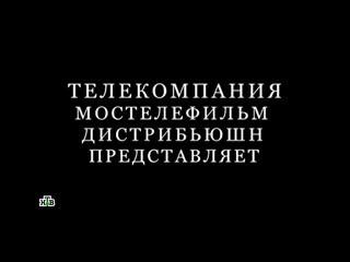 Бьянка в сериале : Под прицелом_2-я серия(криминал,детектив),Россия |  2013 • HD