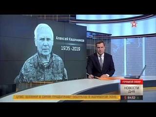 Умер автор уникальной системы рукопашного боя Алексей Кадочников