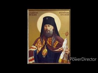 Акафист священномученику Прокопию, архиепископу Херсонскому