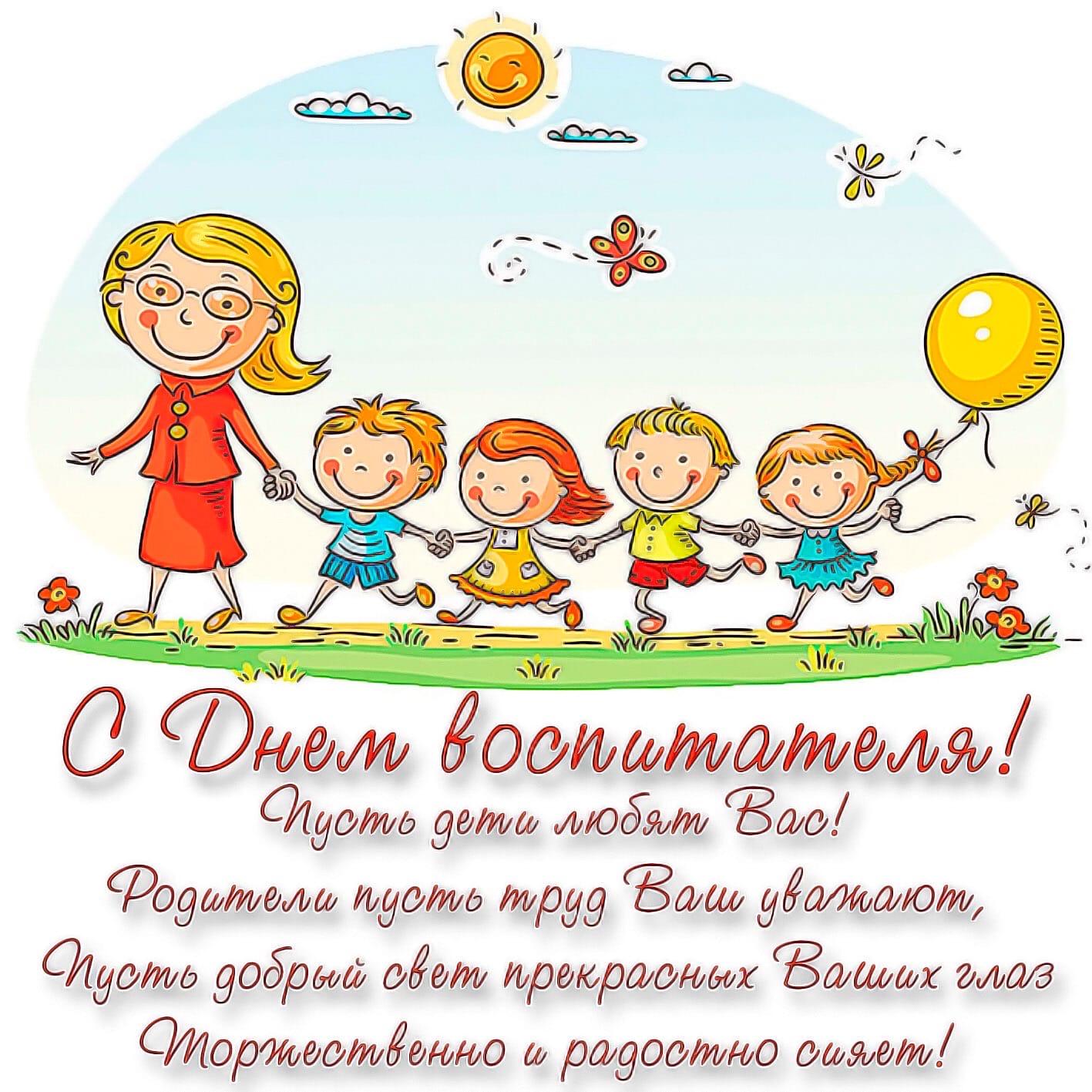 Мы поздравляем с праздником всех работников дошкольных
