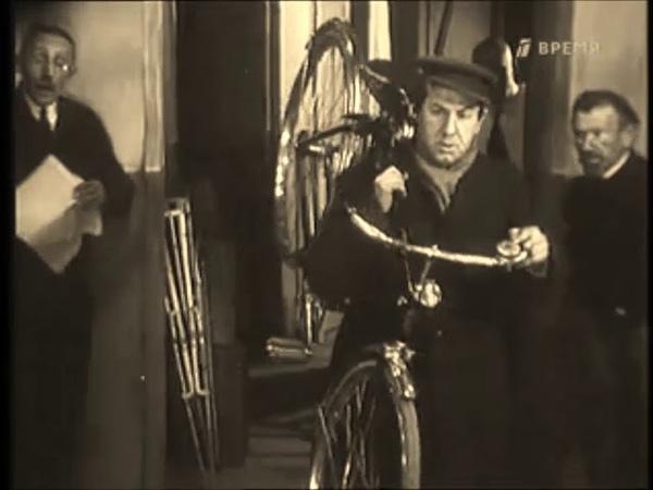 Механический предатель первый звуковой фильм 1929 г