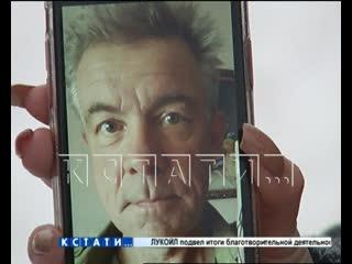 Разгадка таинственного исчезновения водителя из машины на Богородской трассе оказалось трагичной