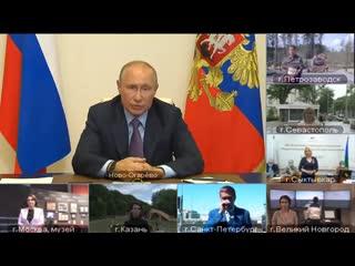 Владимир Путин провёл встречу с членами Общественной палаты нового, седьмого состава.