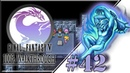 ★ Der Inselschrein die zweite Tafel ★ Final Fantasy V Part 42 100% Steam