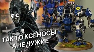 ЧУЖОЙ ПРОТИВ МАРИНЧИКА — Space Marines Primaris Invictor Tactical Warsuit Warhammer 40000