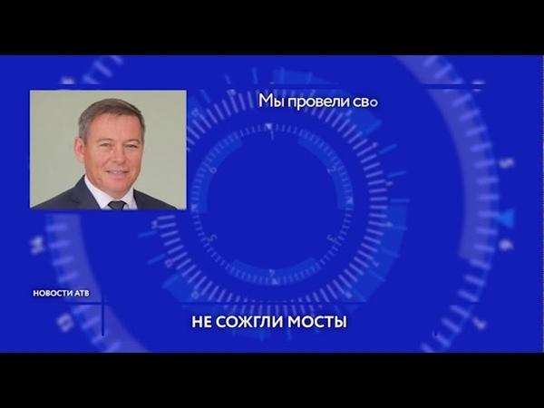 Бывший глава Баргузинского района Алексей Балуев предстанет перед судом