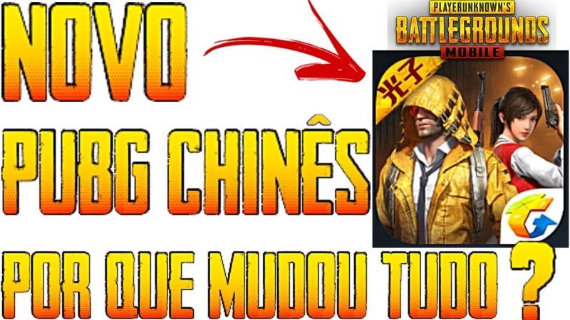 NOVO PUBG CHINES POR QUE MUDOU TUDO PUBG MOBILE PEACE ELITE