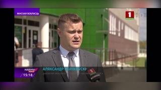 Достижения и перспективные проекты Минской области в транспортно-логистической сфере