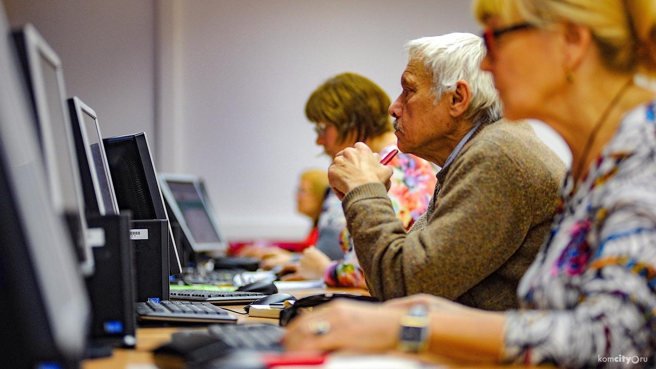 Обучение по востребованным на рынке труда профессиям пройдут 700 жителей области старшего возраста