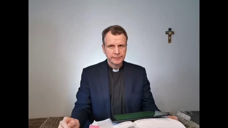 Воскресное чтение и молитва Беседа сердца с Богом Пастор Игорь Алисов