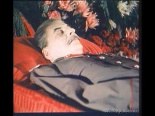 Великое прощание.. (1953)