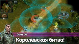 Батл рояль в Art of war 3 — Обзор «Королевской битвы» в стратегии на телефон! 👑