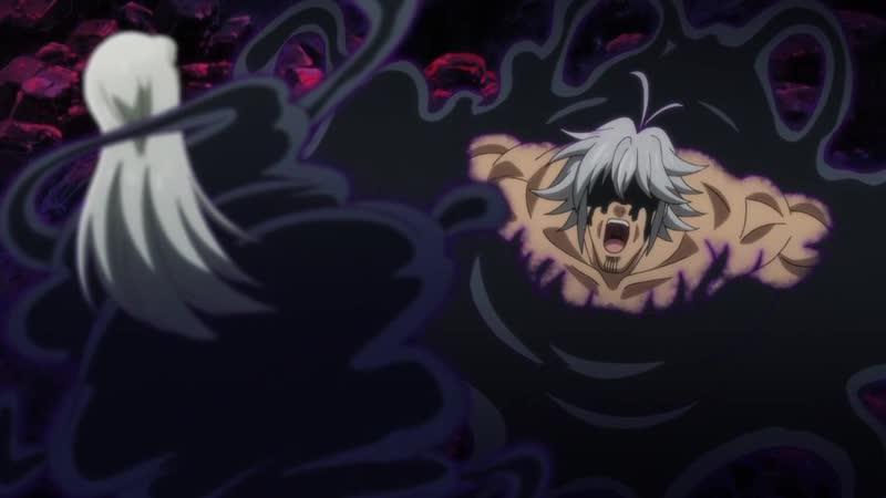 Семь смертных грехов Яростное правосудие 4 сезон Nanatsu no Taizai Fundo no Shinpan 1 серия 1 часть
