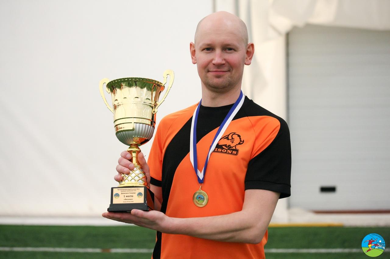Виктор Пахолков (Бизоны) - чемпион дивизион Свирида.