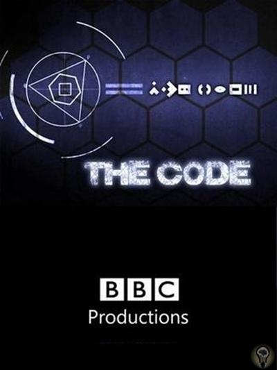 Тайный код жизни