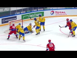 Российская сборная по хоккею обыграла команду Швеции в стартовом матче Кубка Первого канала