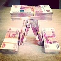 деньги взять займ на карту