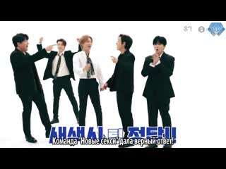 "[Sapphire SubTeam] 201204 Super Junior Awards ""Выбор Эльфов"" - Ep. 2 (рус.саб)"