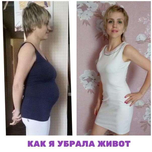 5 хочу похудеть