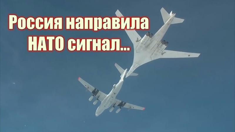 Ту 160 послали сигнал НАТО полетом вдоль белорусских границ