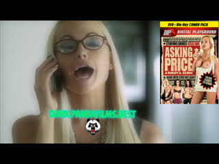 Предложение Цены с участием Jesse Jane, Gracie Glam, April O'Neil, Breanne Benson \  Asking Price (2010)