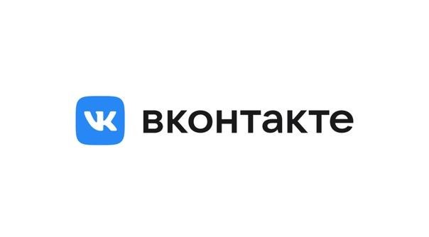 Новый логотип, шрифт и дизайн версии для компьютера
