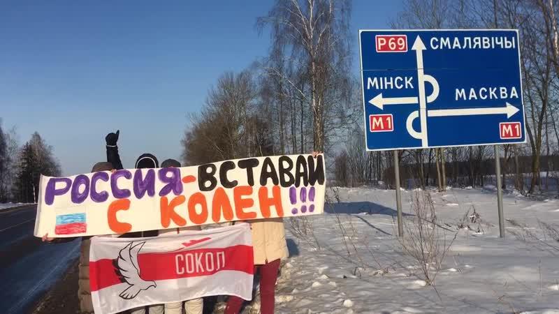 Жители Вольного Сокола поддерживают соседей Вместе скинем оковы диктатуры