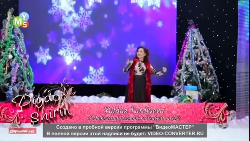 Турдиева Юлдуз Қаро кӯзим
