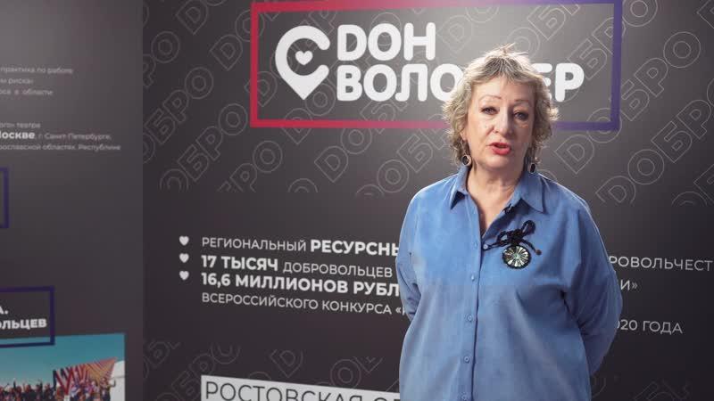 Лучший доброволец волонтер Ростовской области