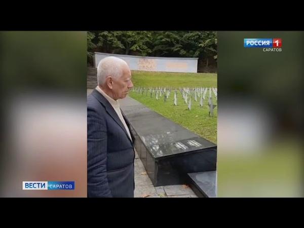 Спустя 78 лет. Саратовец нашёл место захоронения отца солдата в Польше