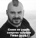 Андрей Семенах