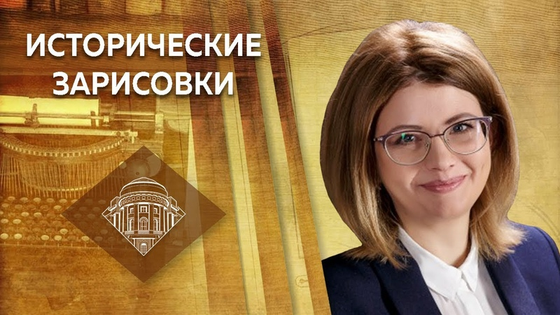 Е.Ю.Спицын и А.А.Симонова Из истории монашеских уставов