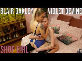 PornoMix / Oakley & Devine - Shop oral sex big tits  dildo Fingering Milf Incest Licking Lesbians лесбиянки Athletic squirt