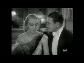 No Marriage Ties (1933)  Richard Dix