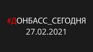 Санкции против Медведчука=эскалация конфликта на Донбассе?