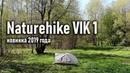 Naturehike Vik 1 new tent палатка новинка года 2019 сверхлегкая ultralight