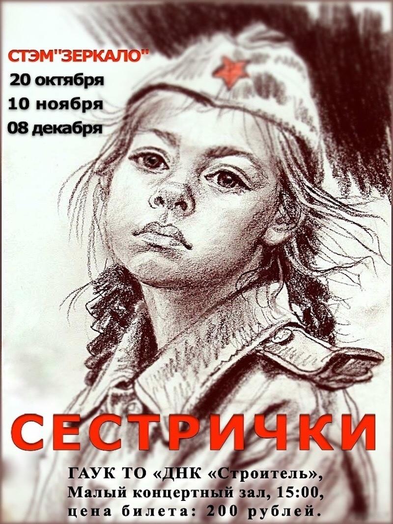 Топ мероприятий на 6 — 8 декабря, изображение №44