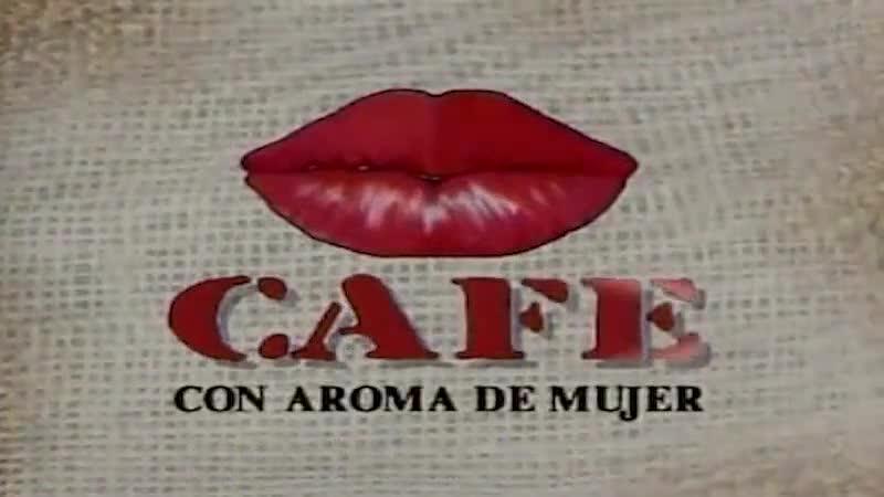 Кофе с ароматом женщины Промо