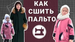 Вышел новый видеокурс по шитью пальто