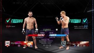 VBL 40 Bantamweight Frankie Saenz vs Urijah Faber