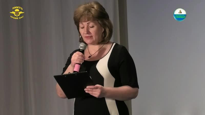 Концертная программа, посвящённая 90-летию ВДВ (г. Валдай, 10.02.2020 г.)