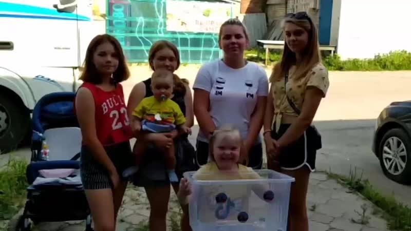 Обращение волонтёров ДБО Сердце ангела имени Семёна Белова ко всем добрым и отзывчивым людям