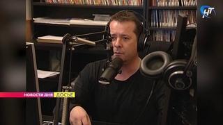 Ушел из жизни музыкант, теле- и радоведущий Дмитрий Балашов