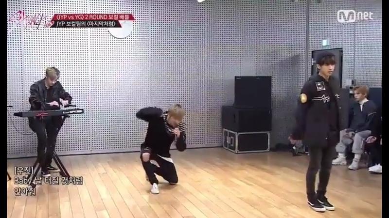 JYP vs YG Battle STRAY KIDS As If It s Your Last Stray Kids 7회 역대급 무대의 연속 ! JYP vs YG @ 보컬
