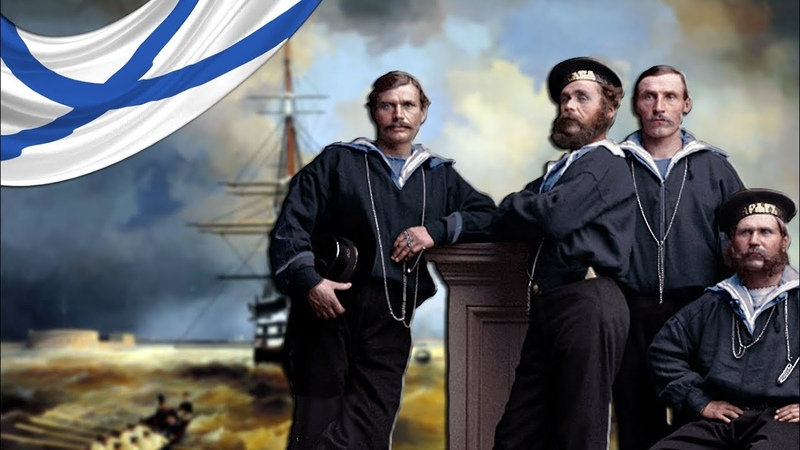 Sailors old chaps Russian Sea Shanty English subs and translation