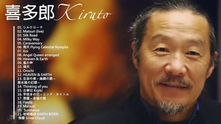 Kitaro - Silk Road [FULL ALBUM] ~ The Best Of Kitaro