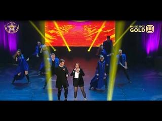 Вика Воронина & Pally - Дэнс и бакарди