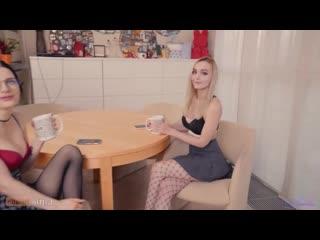LittleReislin, Sia Siberia [Pornhub] Stepsister Asks To Deprive Her Girlfriend жмж секс