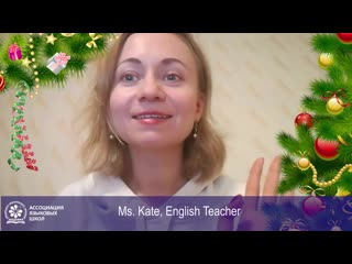 English Teacher Ms. Kate анонс 26 декабря