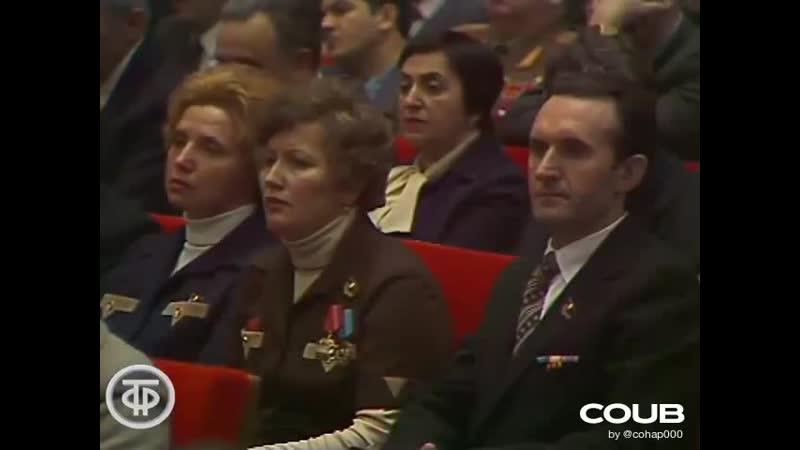 ХХVI съезд КПСС 23 02 1981 Экономика должна быть экономной с Л И Брежнев 1981